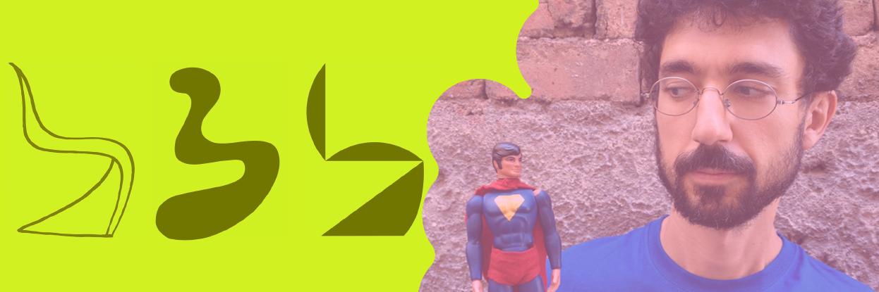 abadir_hello_design_online_aprile_2021_header